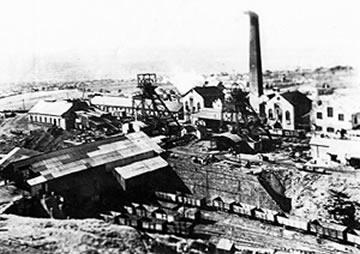 St. John's Colliery