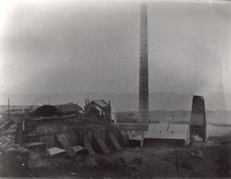 Aberbaiden Colliery near Forddygwfraith